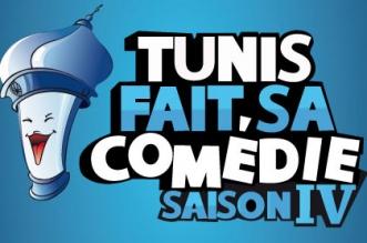 tunis_fait_sa_comedie