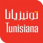 L'opérateur Tunisiana