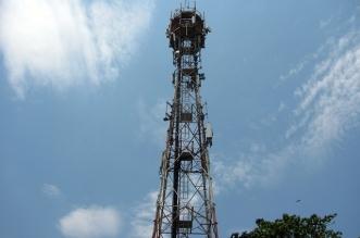 antenne-telecom-tunisie-640x480