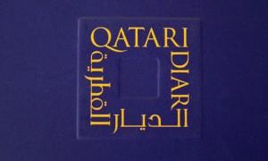 Diar Qatari