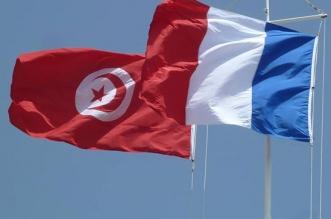 Tunisie France