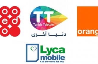 opérateurs-tunisiens